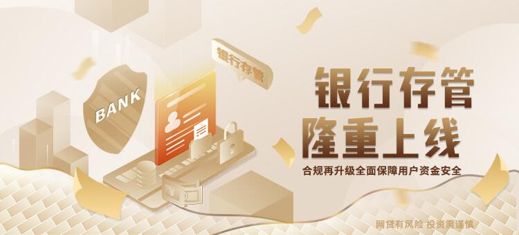 http://admin.yu313.cn/uploads/case/banner_url/20190617/502011560749131.jpg