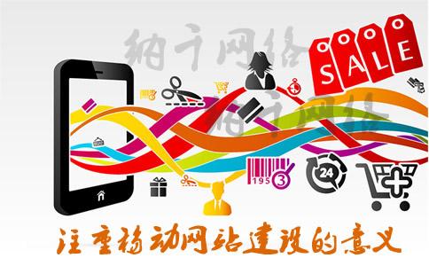 http://admin.yu313.cn/uploads/news/banner_url/20190627/177651561623409.jpg