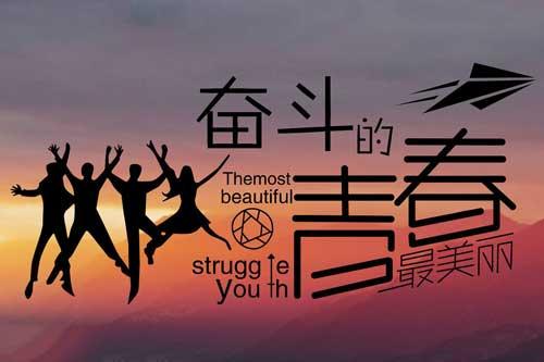 http://admin.yu313.cn/uploads/news/banner_url/20190707/818471562432069.jpg