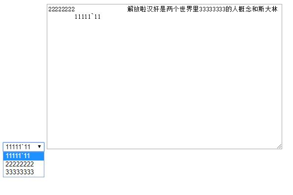 http://admin.yu313.cn/uploads/news/banner_url/20191109/278241573280075.jpg