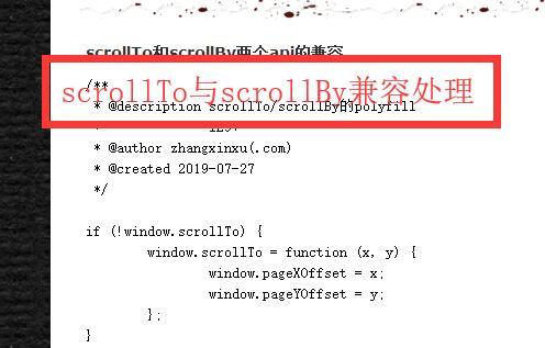 http://admin.yu313.cn/uploads/news/banner_url/20200224/486011582529620.jpg