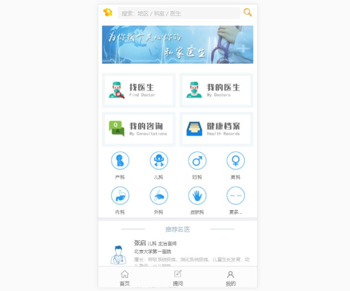 http://admin.yu313.cn/uploads/widget/banner_url/20190624/702841561346387.png