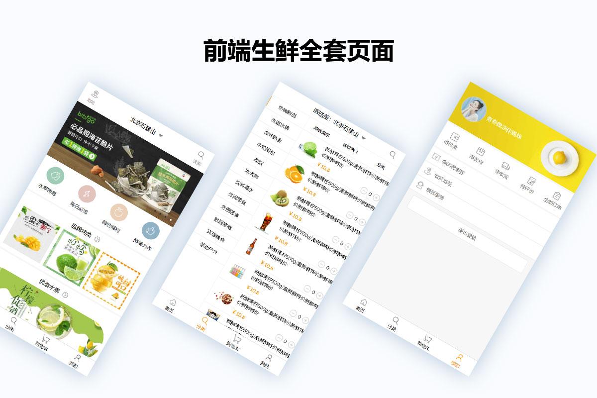 http://admin.yu313.cn/uploads/widget/banner_url/20190624/773341561368852.jpg