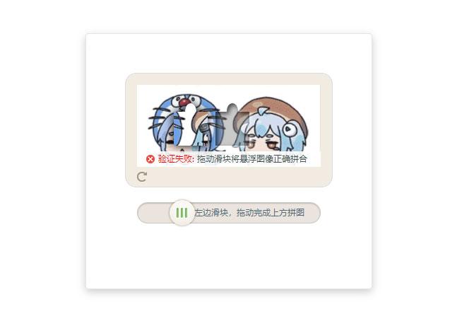 http://admin.yu313.cn/uploads/widget/banner_url/20190625/434211561427383.jpg