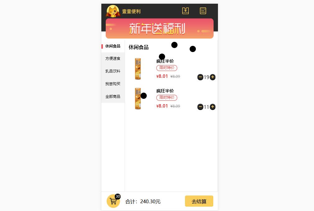 http://admin.yu313.cn/uploads/widget/banner_url/20190626/124301561540960.png