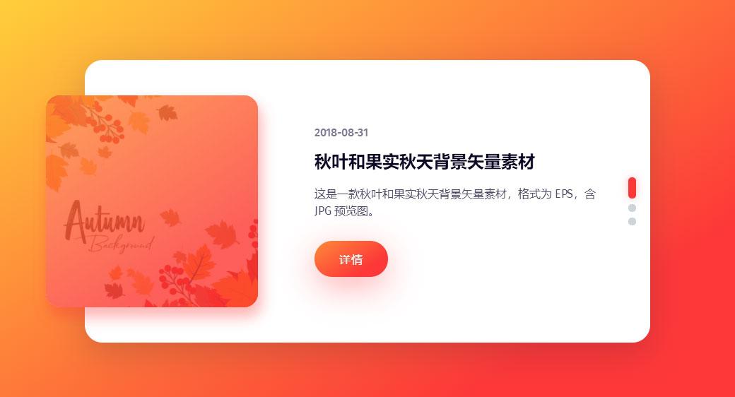 http://admin.yu313.cn/uploads/widget/banner_url/20190626/316451561520799.jpg
