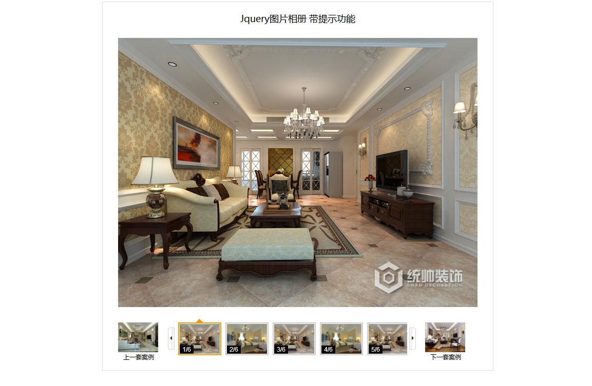 http://admin.yu313.cn/uploads/widget/banner_url/20190627/121141561615868.jpg
