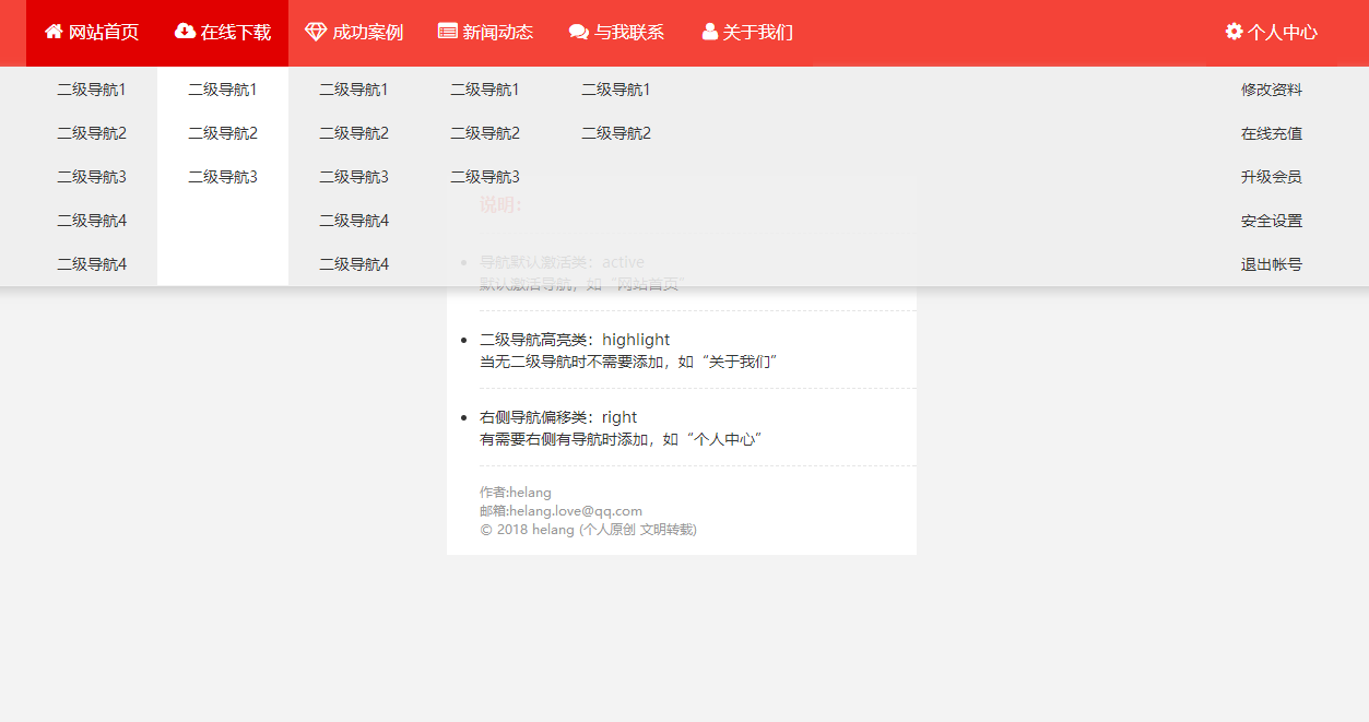 http://admin.yu313.cn/uploads/widget/banner_url/20190627/721471561618172.png