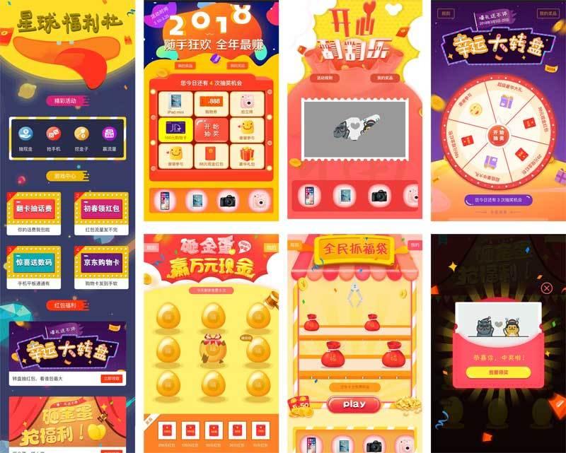 http://admin.yu313.cn/uploads/widget/banner_url/20190628/947641561710548.jpg
