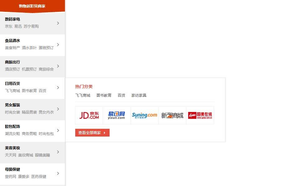 http://admin.yu313.cn/uploads/widget/banner_url/20190630/497451561907507.jpg
