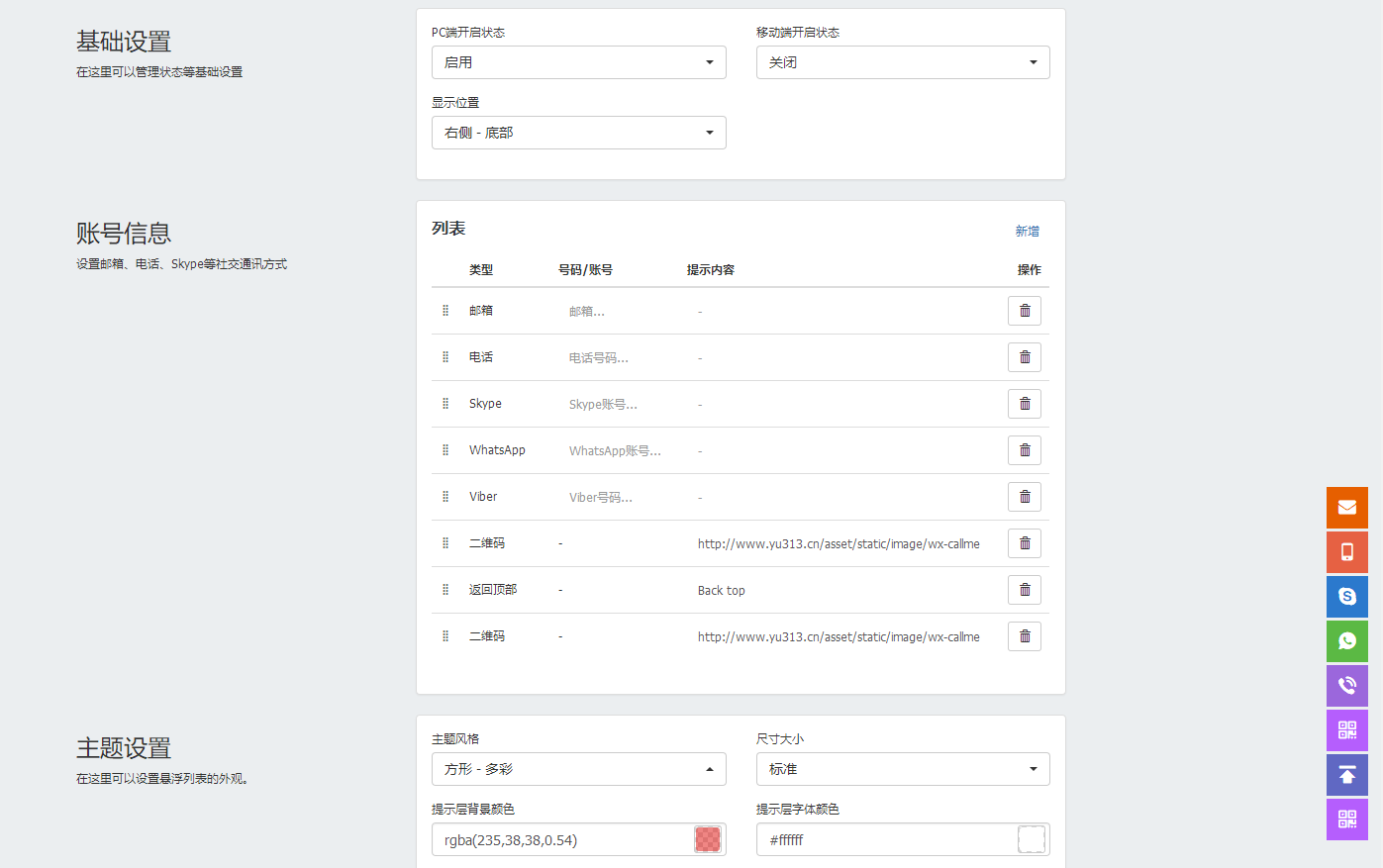 http://admin.yu313.cn/uploads/widget/banner_url/20190703/326761562125455.png