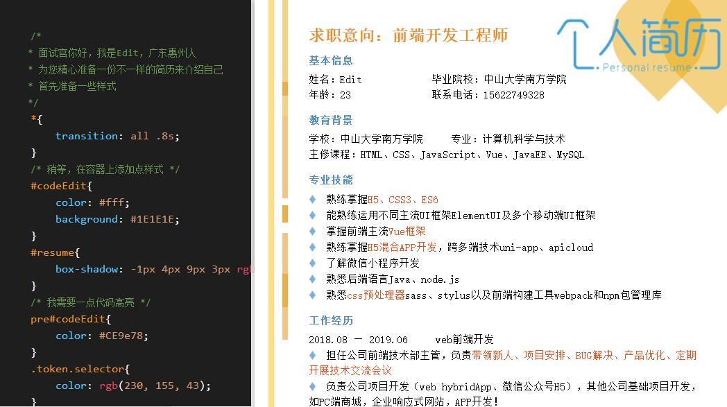 http://admin.yu313.cn/uploads/widget/banner_url/20200218/331301582018765.jpg